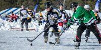 Wisconsin Weekend: Labatt Blue Pond Hockey National Championships