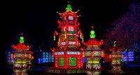 China Lights at Boerner Botanical Gardens