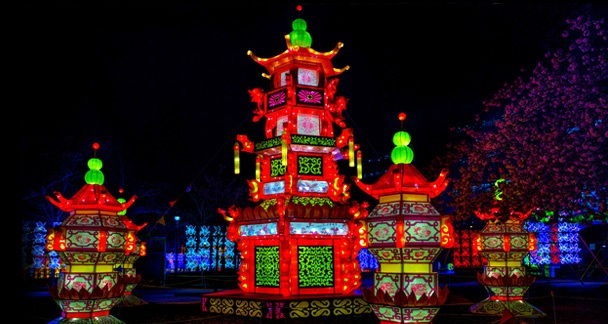 China Lights at Boerner Botanical Gardens