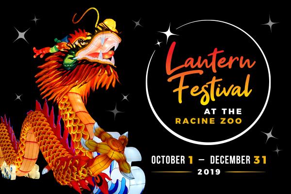 Racine Lantern Festival at the Zoo