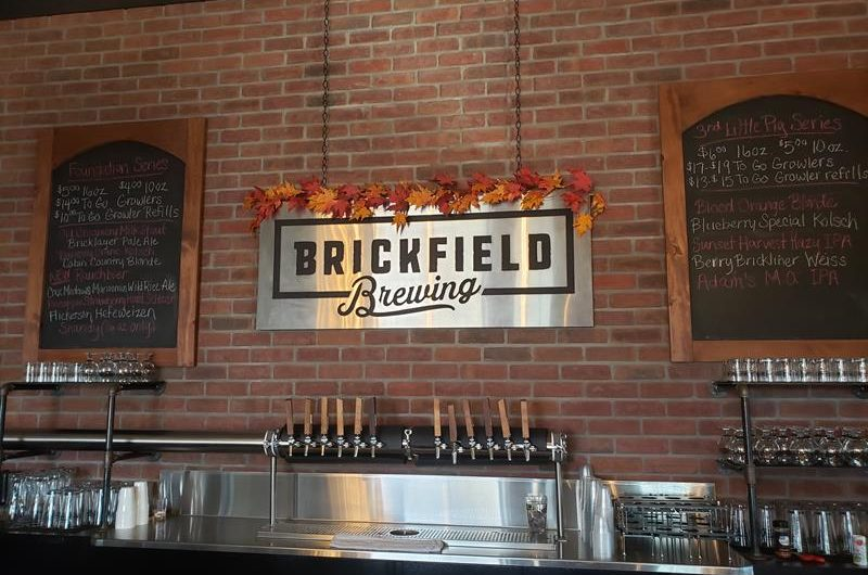 Brickfield Brewing Company